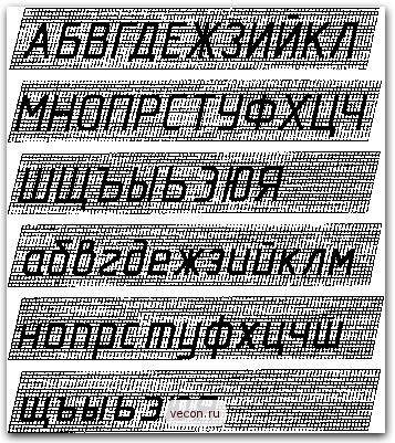 Размер шрифта высота строчных букп