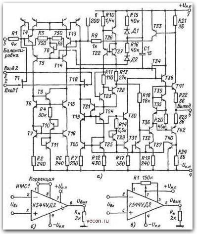принципиальная схема операционного усилителя